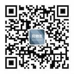 玩物志微信二维码