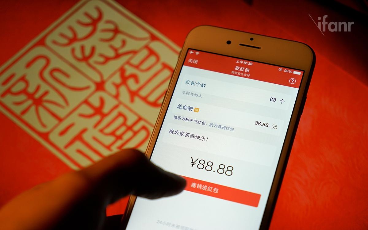 玩钱不伤感情:微信抢红包火爆的大众心理