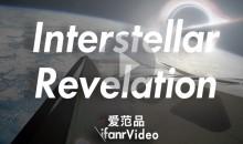 【爱范品】第十六期:星际穿越启示录