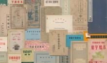 两个人的创业梦想:古籍字体与互联网如何融合?