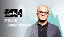 2014 年度科技人物:萨蒂亚·纳德拉