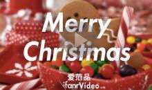 【爱范品】第二十一期:极客圣诞节