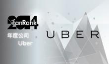 2014 年度科技公司:Uber
